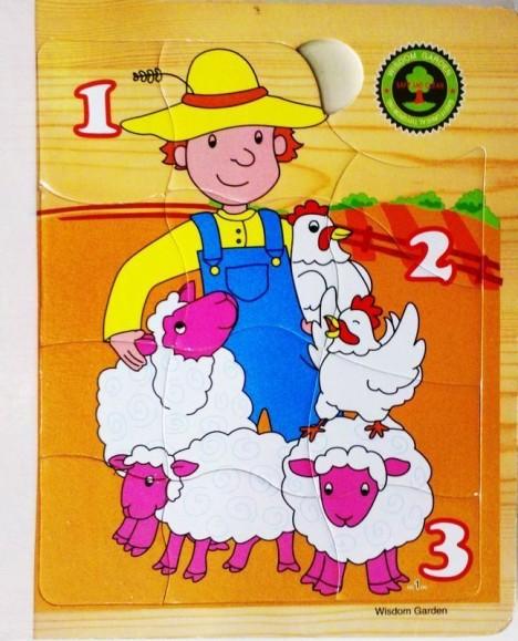 智力拼图玩具 儿童益智玩具 儿童拼图木书